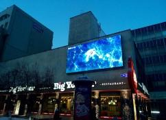Большой LED экран на ТЦ «Дом быта»